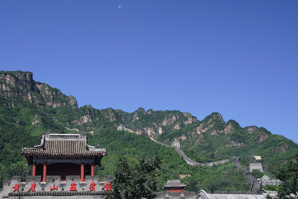 Great Wall at Huangyaguan
