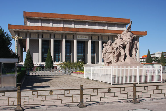 Mao's Mausoleum