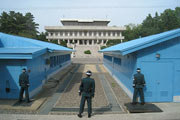 Joint Security Area, DMZ
