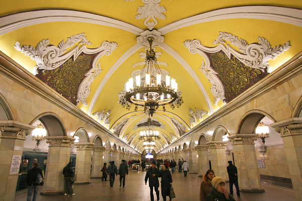 Moscow metro stations russia